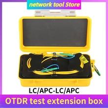 OTDR Optical Fiber Cable Test Extension Cord LC/APC Otdr Emission Cable Dead Zone Eliminator Jumper Box Single Mode 1000M 1KM
