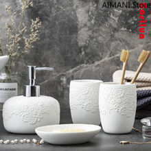 Эстетический кружевной керамический набор для ванной из четырех