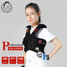 Cavassion-6Flex Children's Equestrian Armor Kids Equestrian Protective Vest High-thickness shock-absorbing layer safety guarante