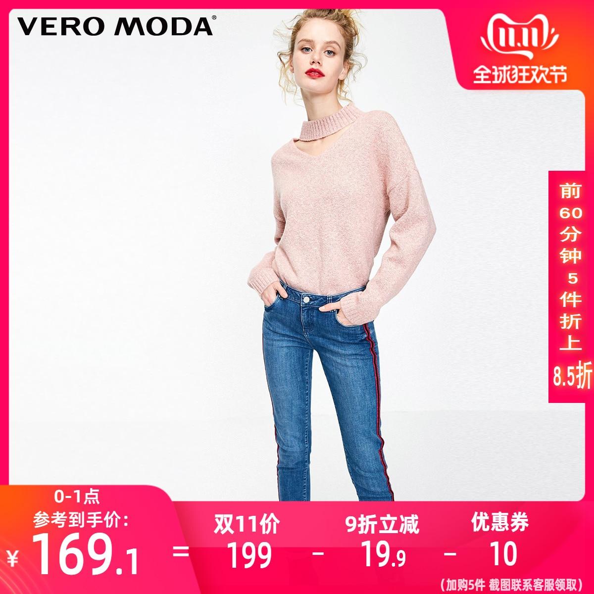 Vero Moda Women's Striped Side Seams Low-rise Slim Fit Crop Jeans   319149502