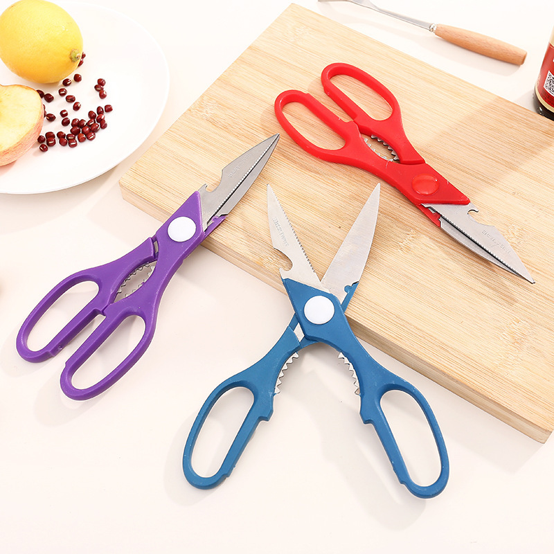 2 Yuan Shop Creative Home Manufacturers Currently Available Supply Kai Shear Clip And Multi-functional Stainless Steel Kitchen S