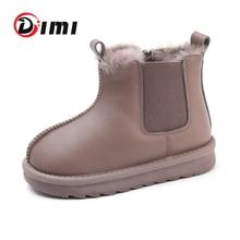 DIMI çocuk botları kış çocuk pamuklu ayakkabılar moda mikrofiber deri rahat sıcak peluş kar botları erkek kız
