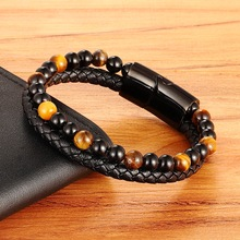 Classic Special Style Leather And Beaded DIY Combination Stitching Men's Stainless Steel Black Button Leather Bracelet For Boys