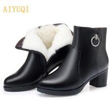 AIYUQI 2019 New Winter lighted Wool Boots Big Size 41 42 43 Fashion Mid Heel Womens Warm Ladies Booties