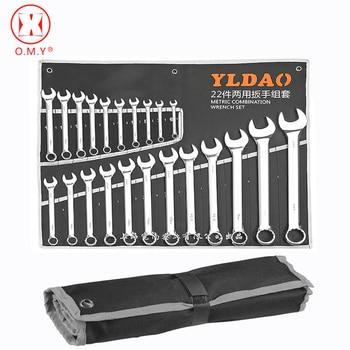 OMY Fixed Head Key Wrench Set RatchetCar Repair Tools Hand Tool Set Keys Ratchet Spanner Universal Ratcheting Wrench c type wrenches hand tool set plum wrench spanner set auto repair wrench tools