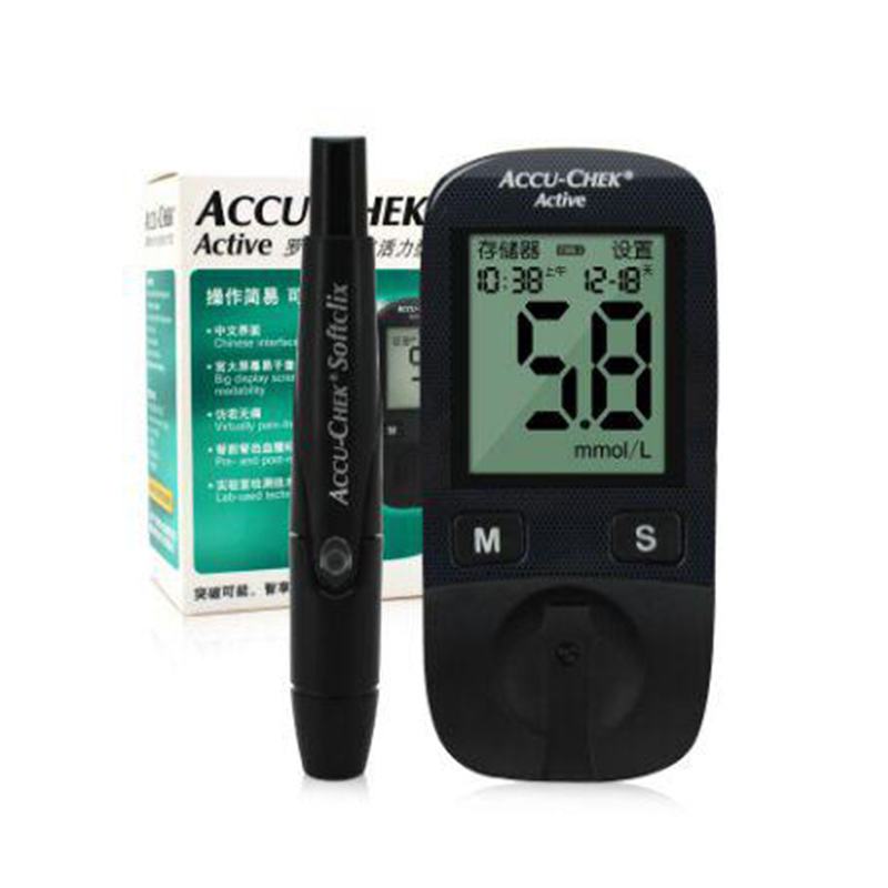 Top Quality Extracare Blood Glucose Meter Diabetes Tester Glucometer Glucometer And Strips