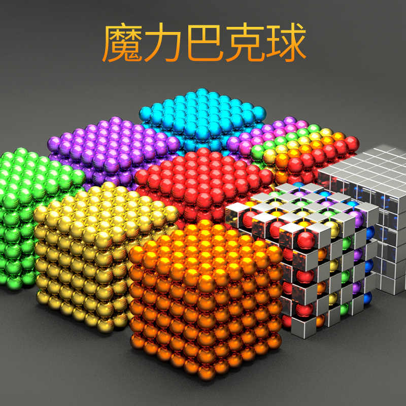 216Pcs/set 3mm Magic Magnet Magnetic Blocks Balls NEO Sphere Cube Beads Building Toys PUZZLE