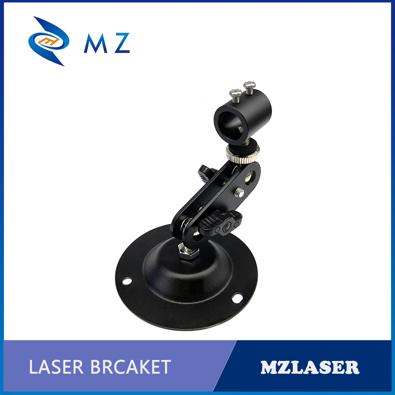 Laser Module Heat Sink Bracket, Laser Fixed Bracket(Suitable For ≦12mm Laser Module)