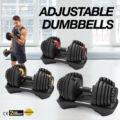 24 кг регулируемые гантели выбранный вес 552 1090 фитнес тренировки тренажерный зал гантели 40 кг регулируемые гантели