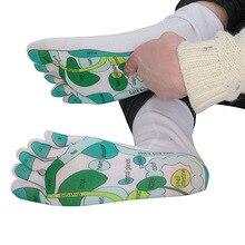 Reflexology Socks Single Toe Design Far East Healing Principles Sock H66