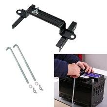 Автомобильный держатель для аккумуляторной батареи, Регулируемый стабилизатор, металлический кронштейн для универсальных 16-22,5 см