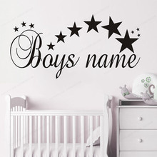 Stars Vinyl Wall Sticker Boys Bedroom Wall decal custom name removable wall art mural JH236 mickey stars and moon wall sticker vinyl personalized wall decal custom name kids bedroom removable wall art mural jh181