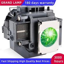 Сменная прожекторная лампа ELPLP58 для EPSON, лампа с корпусом для EPSON, для EPSON, для,