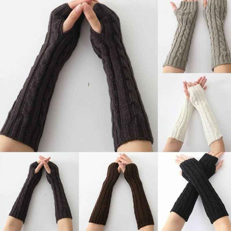 Женские зимние вязанные длинные перчатки без пальцев, мягкие однотонные вязаные теплые варежки, вязаные рукава, велосипедные перчатки