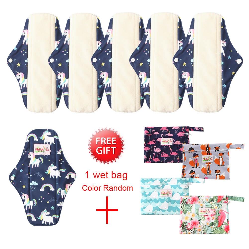 7PCS Reusable Menstrual Pads Set Washable Organic Bamboo Charcoal Mum Cloth Pads Feminine Hygiene Panty Liner Night Use Size M