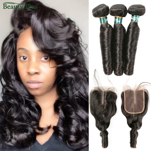 Romance Curly Hair Bundles With Closures Brazilian Human Hair Beauty Plus Non-Remy Spring Egg Curly Hair 3 Bundles With Closures