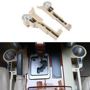 Boîte de rangement latérale pour Toyota Land Cruiser 200 | LC200 2008 - 2015 2016, siège, tasse d'eau, accessoires de voiture, refroidissement,