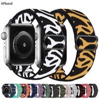 Correa Scrunchie para Apple watch, banda de nailon elástico ajustable de 44mm, 40mm, 38mm y 42mm, iWatch 3, 4, 5, 6 se