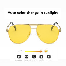 Мужские очки ночного видения, поляризованные очки ночного видения, женские антибликовые линзы, желтые солнцезащитные очки для вождения, очки ночного видения для автомобиля