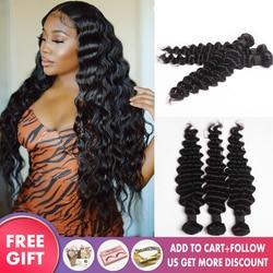 Malaio solto onda profunda cabelo 3 pacotes 1/4 pçs disponíveis 8-30 bundles pacotes de cabelo fornecedores extensão do cabelo frete grátis onda agradável remy