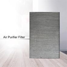 FZ Y30SFE H13 لتنقية الهواء فلتر Hepa استبدال فلتر لتنقية شارب FU Y30EUW KC/FU Y180SW GD10 GB10 DD10