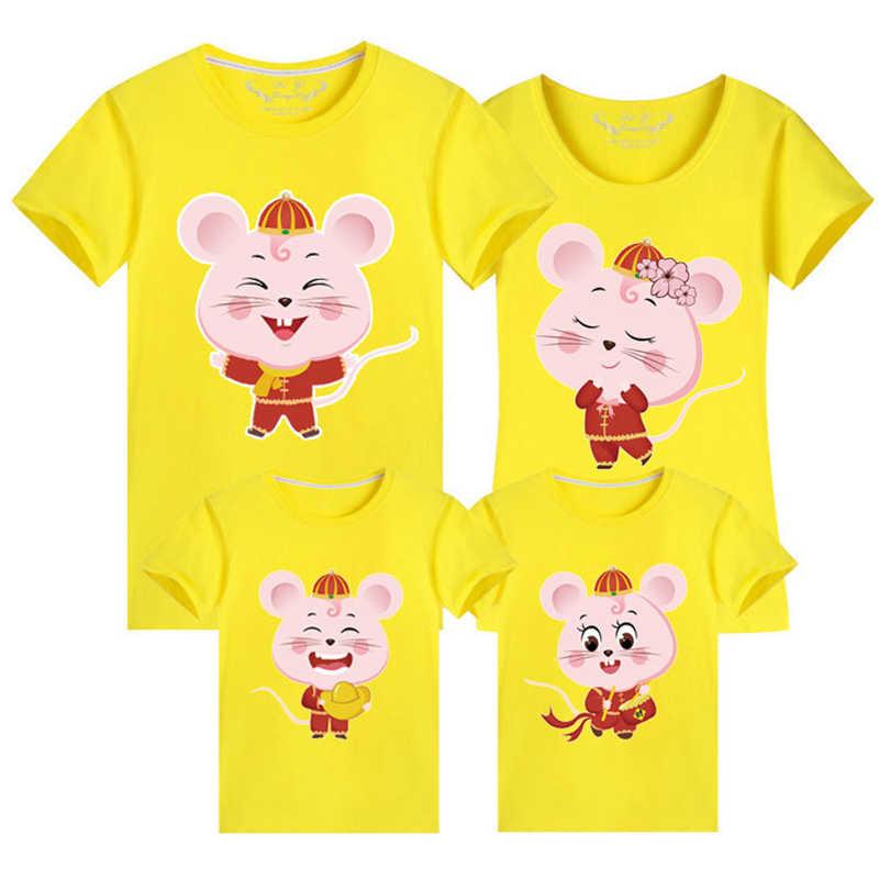 Família combinando roupas 2020 ano novo mouse família olhar para pai mãe e me pai filha filho natal algodão camiseta