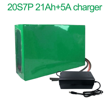 With 5A charger 72V 21Ah 20S7P 18650 Li-ion Battery electric two Three wheeled motorcycle bicycle  ebike 270*190*70mm