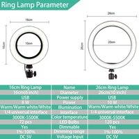 Кольцевая лампа для видеосъемки 16/26 см с регулируемой яркостью Светодиодная селфи кольцевая лампа USB для фотосъемки со штативом для макияжа... 4