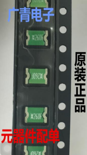 Новый оригинальный miniSMDC260F 1812 2600MA 6V miniSMDC260F-2 1812 2.6A 6V 100 шт./лот