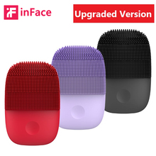 Inface Facial Cleansing Brush Upgrade Version Electric Sonic Smart Face Brush Deep Cleaning IPX7 Waterproof 5 Modes