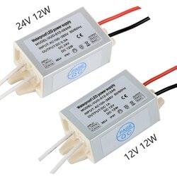 Драйвер светодиодный светодиодного освещения, 12 В, 24 В постоянного тока, 12 Вт, IP67, водонепроницаемый, 110 В переменного тока, 220 В до 12 В, 24 В, тра...