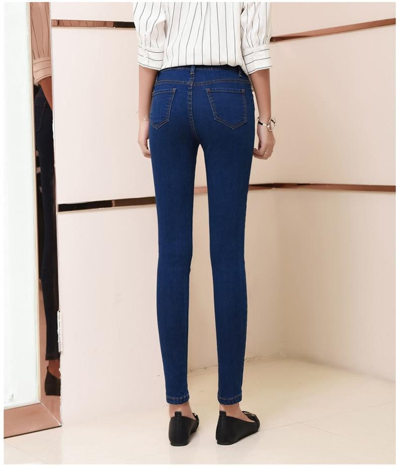 Jeans  for woman  high waist plus  size  full Length skinny pencil black blue Denim pants 100kg