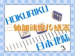 Novo original 100% HAAM-326B1 miniatura 3mm piezoresistive sensor 3 eixos 2g acelerômetro 400mv/g 2.2 v-3.6 v (interruptor)