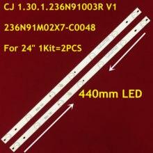 Tira de luz de fundo led 7leds para philco modelo ptv24n92d código cj 1.30.1.236 n91003r v1 236n91m02x7-c0048