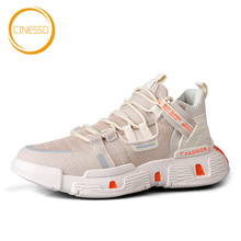 CINESSD New Casual Breathable Running Shoes Non-Slip Outdoor Sports