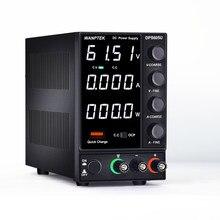 Wanptek – alimentation électrique réglable DC de laboratoire, commutation régulée led d'alimentation, source variable banc 60V 5A AC 110V 220v, bricolage