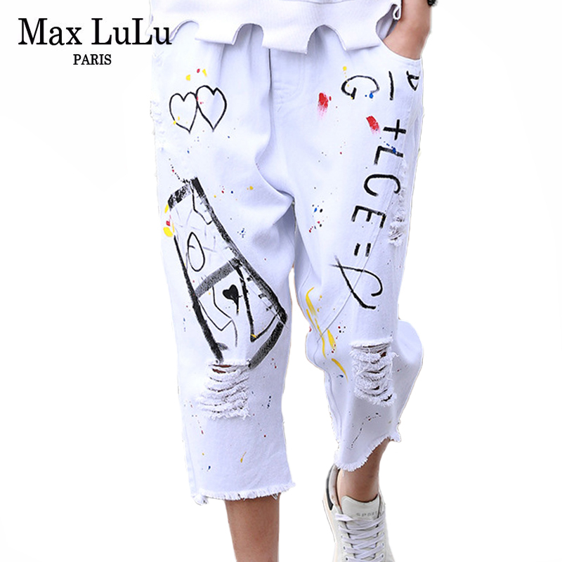 Max LuLu 2020 Summer Fashion Female Streetwear Ladies Vintage Ripped Jeans Womens Patchwork Denim Trousers Printed Harem Pants