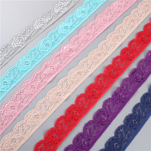 New 10 Yards 25mm Stretch Elastic Lace Ribbon White Ribbon Lace Trimmings for Sewing African Lace Fabric DIY 1yard 18cm wide elastic lace ribbon embroidered nigerian african lace fabric white lace trimmings for sewing accessories wedding