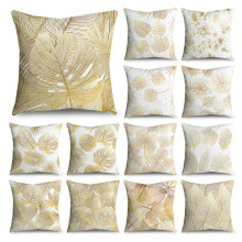 Golden flower leaf pattern pillowcase polyester fiber soft home decoration sofa pillow cushion cover