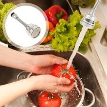 1pc Basin Head Kitchen Tap Nozzle Rotatable Sprayer Nozzle