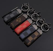 New Style Fashion Trend Leather Metal Car Keychain Presbyopia Auto Key Rings Link Pendant Holder