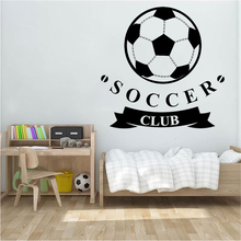 Footballe Tam Name Wallpaper Vinyl Wall Sticker Children's Room Art Sticker Office Room Decals Vinilo Futbol Decor