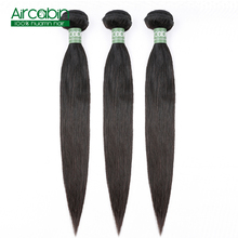 Aircabin Peruvian Straight Hair Bundles Remy Hair Extensions