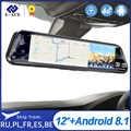 E ACE d14 12 Polegada 4g android 8.1 carro dvr espelho gps navegação traço cam gravador de vídeo automático lente dupla suporte 1080p câmera traseira
