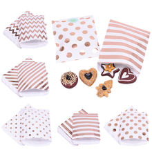 25/50pcs Rose Gold Kraft Paper Bags Stars Stripe Wave Pattern Candy Cookies Food Bags Kids Birthday Party Gift Wrapping Supplies stars and stripe pattern bodysuit