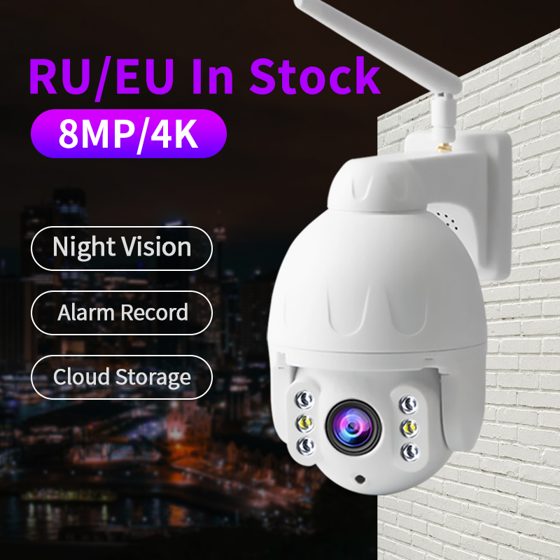 Neye 4k 8MP HD Wifi IP Camera Outdoor 5X Digital Zoom AI Human Detect Wireless Camera H.265 P2P ONVIF Audio Security CCTV Camera