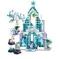 Снежная королева серия Эльза  волшебный замок льда  принцесса lepining друзья  строительные блоки  кирпичи  игрушки для девочек  848 шт.