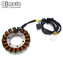 For Suzuki 32101-10G10 Motorcycle Magneto Engine Stator Generator Coil For Suzuki AN650 Burgman 650 2003-2012 Engine Stator Coil motorcycle accessories left side engine stator cover for suzuki hayabusa gsxr1300 1998 2012 chrome
