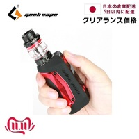 Clearance!!! Japan Warehouse Geekvape Aegis Mini 80W Kit with 2200mAh Battery & Arrive within 5 days Fast Shipping &Lowest Price