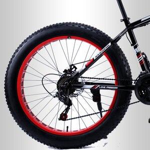 Image 4 - Горный велосипед Love Freedom, 7/21/24/27 скоростей, алюминиевая рама, фэтбайк, колеса 26 дюймов * 4,0, шина, бесплатная доставка